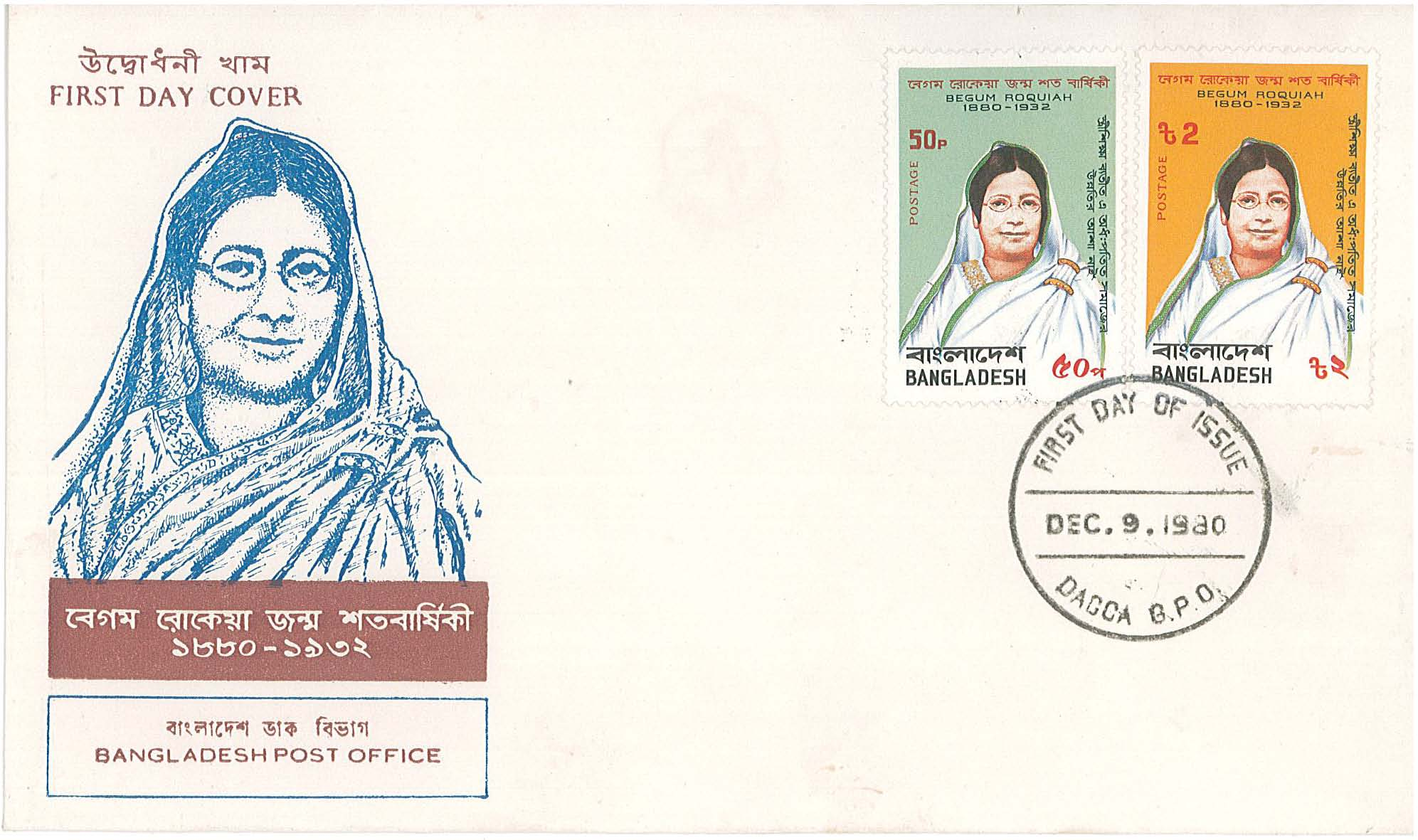 Rokeya-Sakhawat-Hussain-Envelope